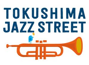 Tokushima Jazz Street